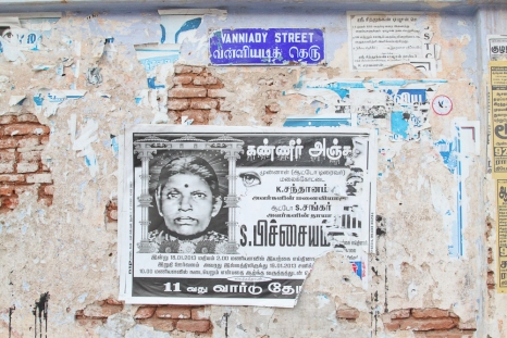 Vanniady Street