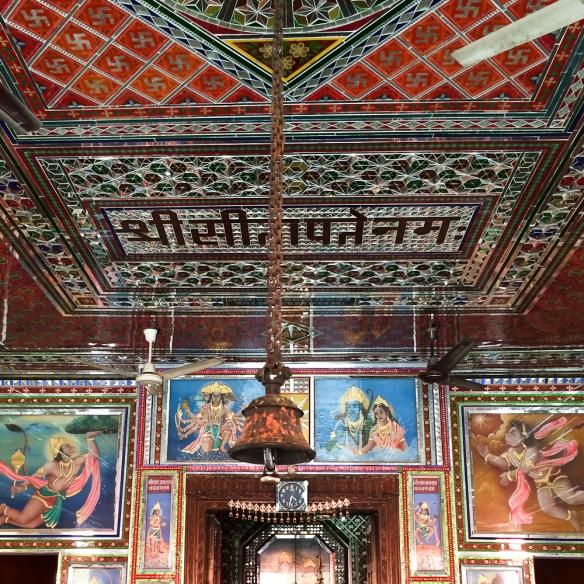 Mukundgarh IMG_8731-1