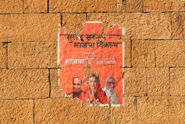 Mur Wall à Jaisalmer