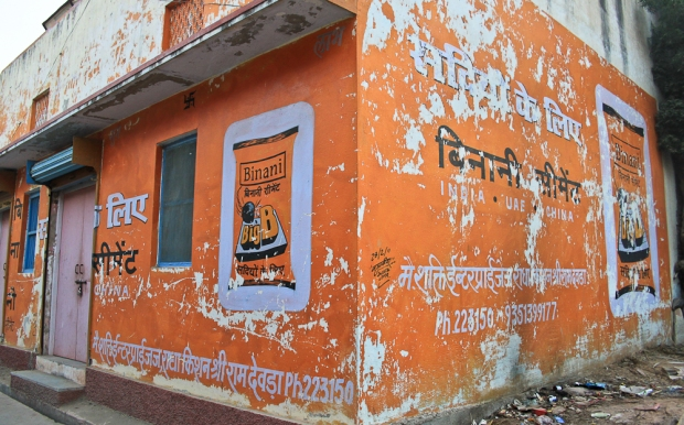 Mur Wall à Mandawa IMG_0288-1