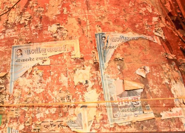 Mur Wall IMG_0743-1