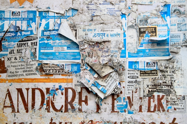 Mur Wall IMG_3052-1