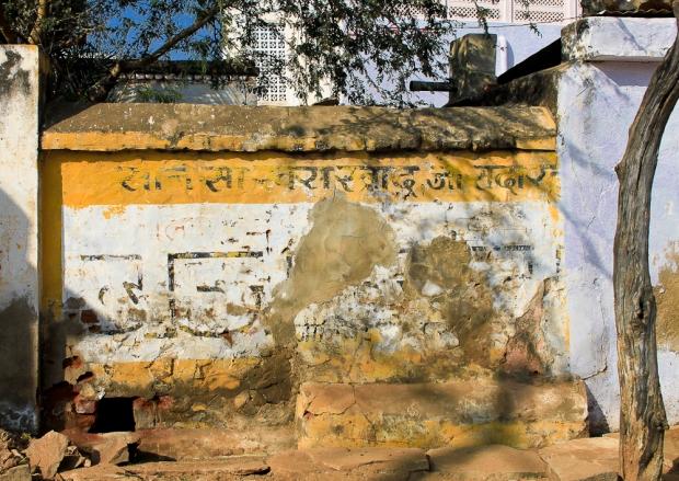 Mur Wall IMG_9814-1