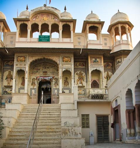 Shri Raghu nath Temple