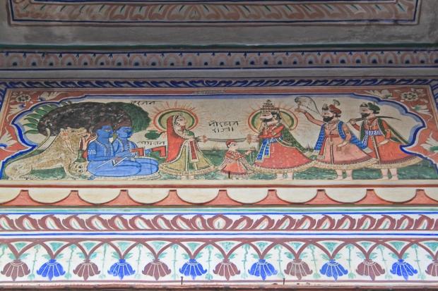 SShri Raghunath Temple