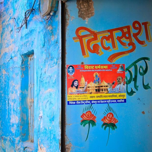 Jodhpur IMG_1854-1