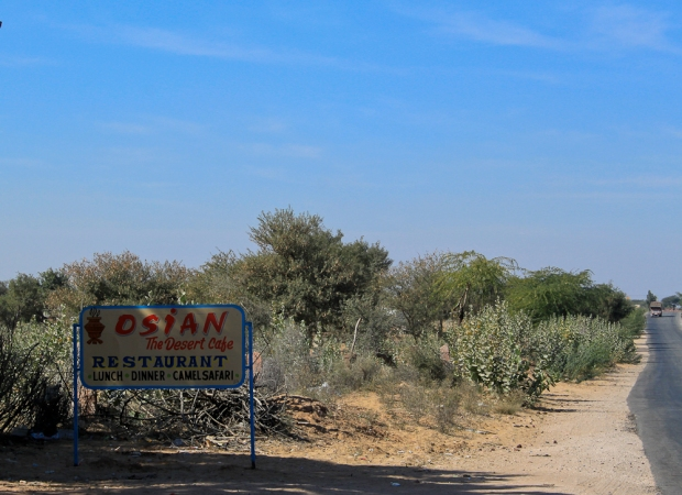 Osian The désert café IMG_1661-1-2