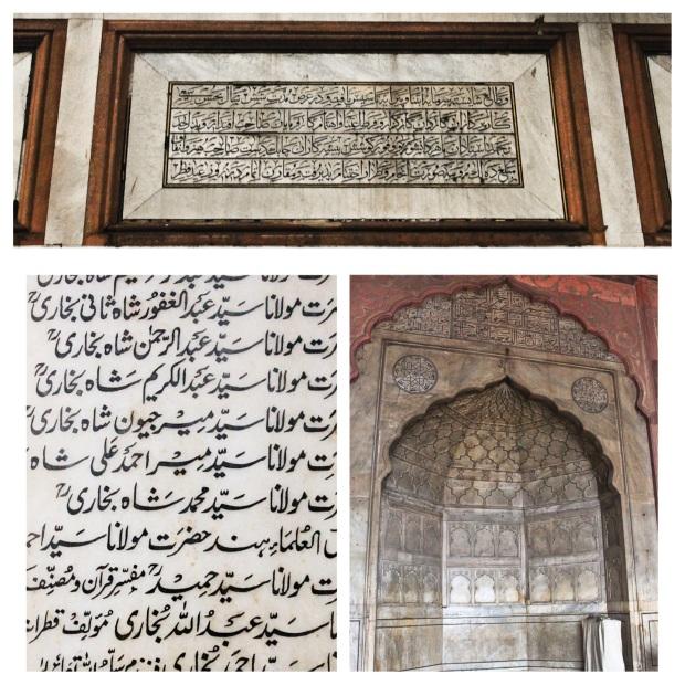 Mosquée de Delhi 9