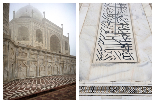 Taj Mahal 5